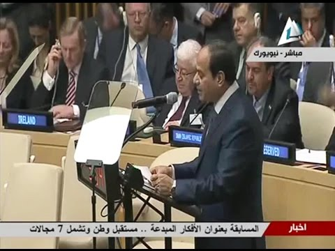 كلمة الرئيس عبد الفتاح السيسى امام قمة المناخ بالامم المتحدة