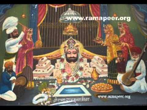 AMJAD BAGADVA DEVOTIONAL SONG RAMA PIR