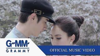 Cross Love (OST. The Rising Sun)  - Lula & หนึ่ง ณรงค์วิทย์  【OFFICIAL MV】