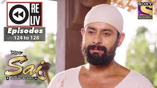Weekly Reliv - Mere Sai - 19th Mar to 23rd Mar 2018 - Episode 124 to 128