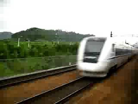 On 2008, A GuangZhou to ShenZhen High Speed Train - CRH1A, running in GuangShen line. 2008年, 廣深���諧�����.