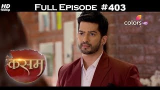 Kasam - 5th October 2017 - कसम - Full Episode