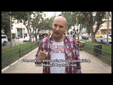 Naftali Bennett's election ad