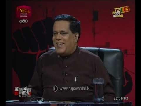 Mahajana Dinaya 04-02-2020