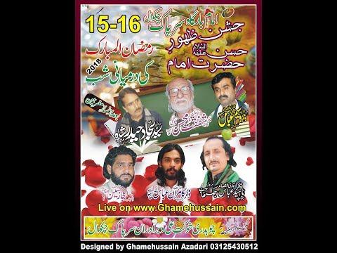 Live Jashan 15 Ramzan 2018 From Sarpak Chakwal