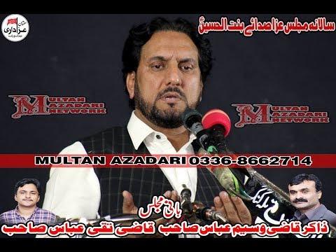 Zakir Syed Iqbal Hussain Shah I Majlis 8 March 2019 I Jalsa Zakir Qazi Waseem Abbas