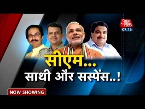 BJP MLAs likely to pick Maharashtra CM on Monday