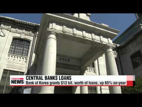 Korea′s central bank grants $13 bil. to companies in loans   한국은행 발권력으로 대출한 돈 13