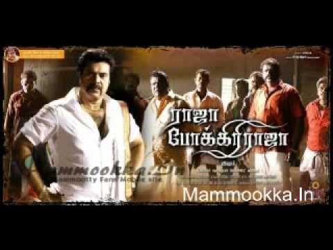 Kelunga Kelunga - Raja Pokiri Raja Tamil Songs (mammookka.in) video