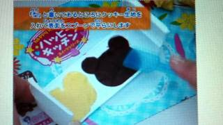 www.JetsoMall.net Kraice Popin Cookin DIY Soft Cookie 軟曲奇餅 親子 香港