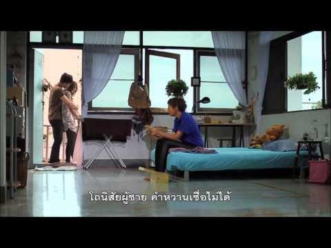 มรสุมน้ำตา เปรม อาร์ สยาม [official Mv] video