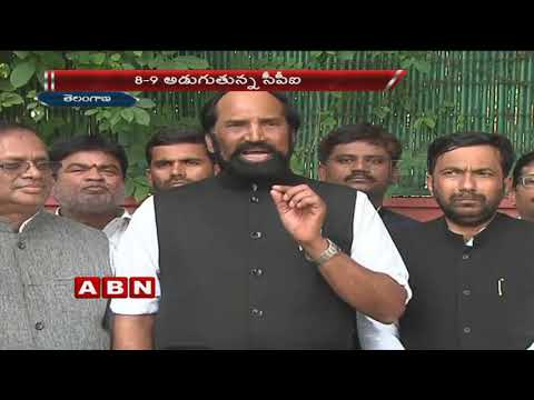 AICC Chief Rahul Gandhi Gives Advice To TCongress Leaders Over Mahakutami | ABN Telugu