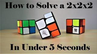 How To Solve a 2x2 Rubik's Cube Using Ortega!! Crazy Fast Method!!