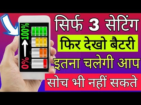 Play 3 Most important settings to Save Battery on Android Mobile || How To Increase Android Battery Life in Mp3, Mp4 and 3GP