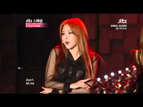Live HD | 120711 After School - Flashback @ JTBC Summer Night Concert