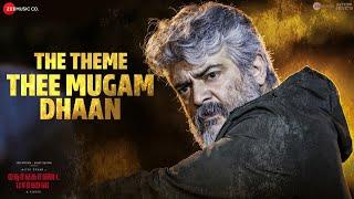 The Theme - Thee Mugam Dhaan | Nerkonda Paarvai | Ajith Kumar | Yuvan Shankar Raja | Boney Kapoor