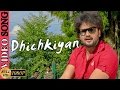 Dhichkiyan Mitha Mitha VIDEO SONG Odia Movie Ira Mohanty Sangram mp3
