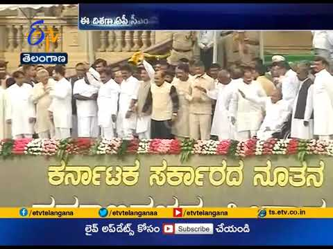 Mamata Banerjee, Chandrababu Naidu Express Willingness | to work with Kumaraswamy