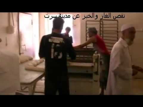 Libya : Life of Sirt people under NATO sanction