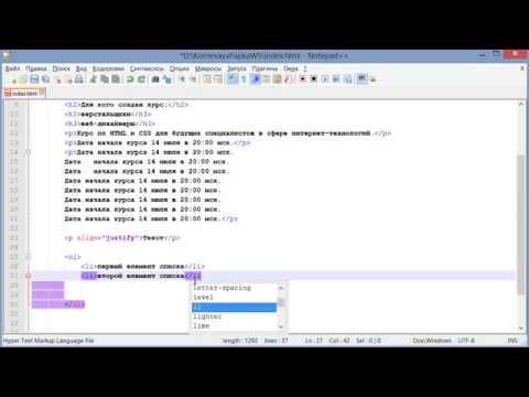Нумерованный список (Основы HTML и CSS)