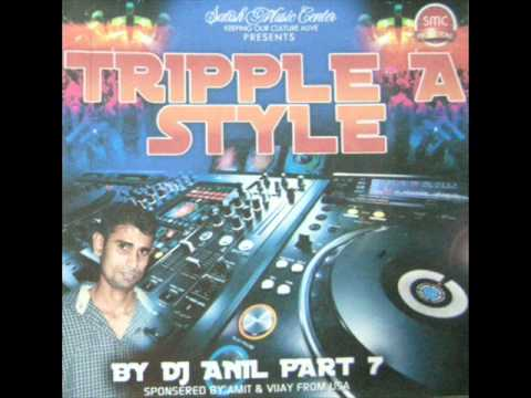 dj anil piya re o re remix