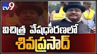 TDP MP Naramalli Siva Prasad protest in magician getup at parliament