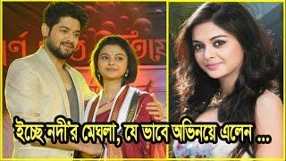 ইচ্ছেনদীর মেঘলা | সেলাঙ্কি কীভাবে অভিনয়ে এলেন  | Star Jalsha | Meghla | Icchenodi | Solanki Roy