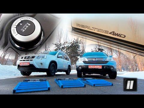 Nissan X-Trail VS Honda CR-V  проверяем полный привод.