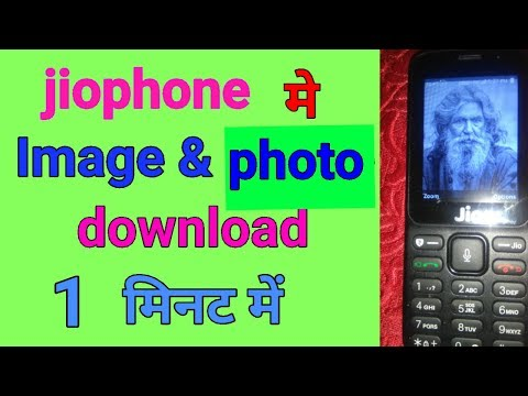 How to Download full movies hd in jio phone,Jio phone