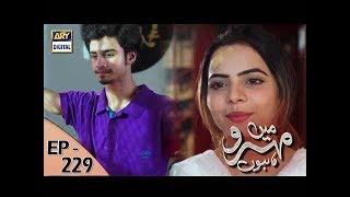 Mein Mehru Hoon Ep 229 - 4th August 2017 - ARY Digital Drama