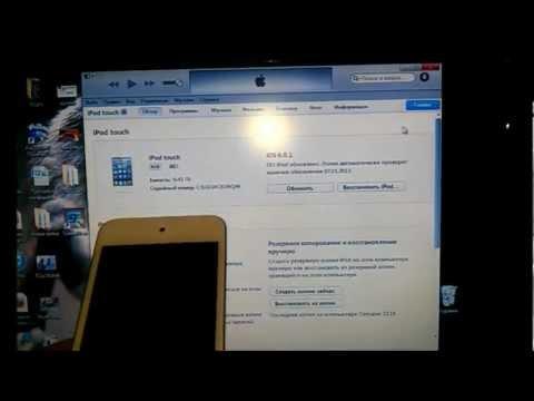 Видео как снять блокировку iPhone 4