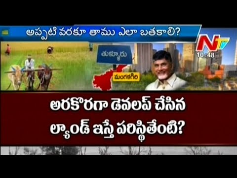 Doubts on Land Pooling in AP – Story Board Part 03