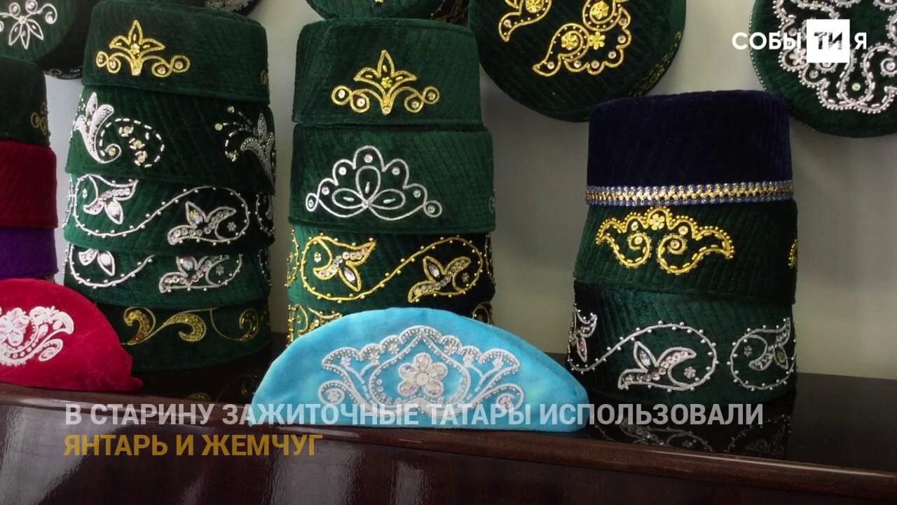 Как сшить татарскую тюбетейку мастер класс фото 12