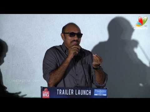 Surya is Superstar in Telugu – Sathyaraj | Night Show Movie Trailer Launch Photo Image Pic