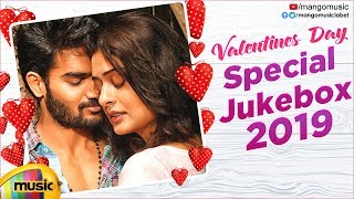 Valentines Day Special Jukebox 2019 | Best Telugu Love Songs | Non Stop Love Hits | Mango Music