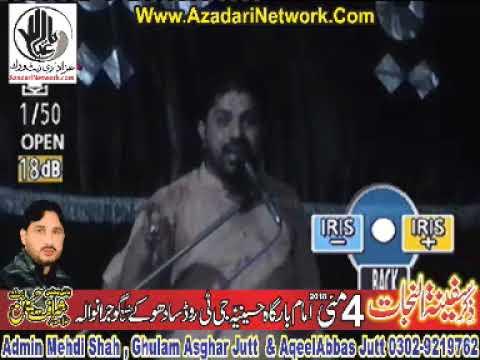 Allama Asif Raza Alvi 4 May 2018 Sadhoke Gujranwala