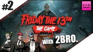 #2【生放送】三人称+1,2BRO.のフライデー・ザ・13th:ザ・ゲーム (PS4版)【ホラー】END