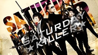 สุดทางแล้ว (Soot Tahng Laeo) Thaitanium - OST. Saturday Killer