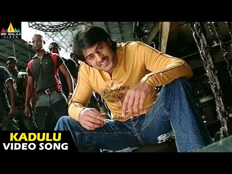 Munna Songs | Kadulu Kadulu Video Song | Telugu Latest Video Songs | Prabhas, Ileana