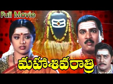 Maha Shivaratri Full Movie || DVD Rip