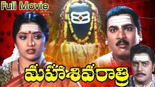 Shivaratri - Maha Shivaratri full Movie || DVD Rip