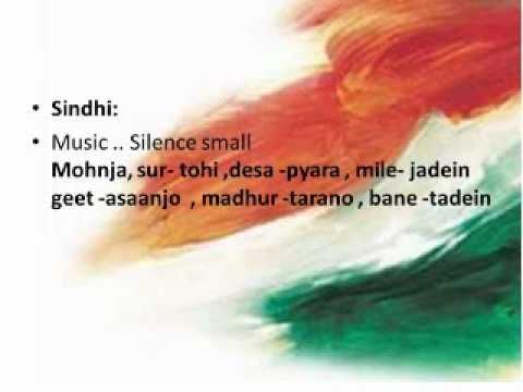 Mile sur mera tumhara Karaoke sing along by shankar Narayan