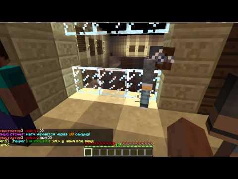 Обзор плагина Paintball для сервера Minecraft