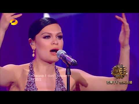 Jessie J - Reflection (Christina Aguilera) The Singer 2018 (Live) [HD]