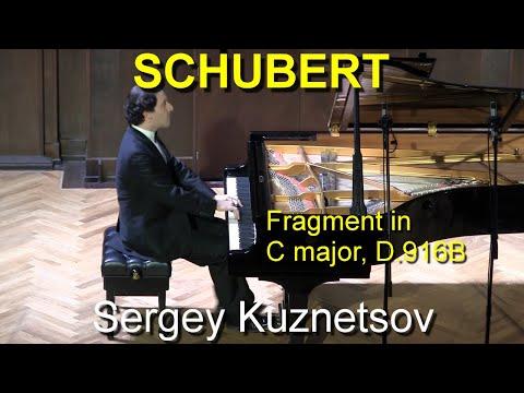 Шуберт Франц - Works for piano solo D.459 Sonata E-dur (fragment)