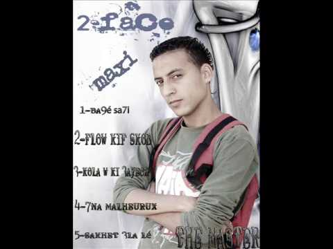 Hyatna Dai3a- - 2face The Master video