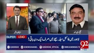 Sheikh Rasheed Ahmad Special Interview on PSL 2017 - 92NewsHDPlus