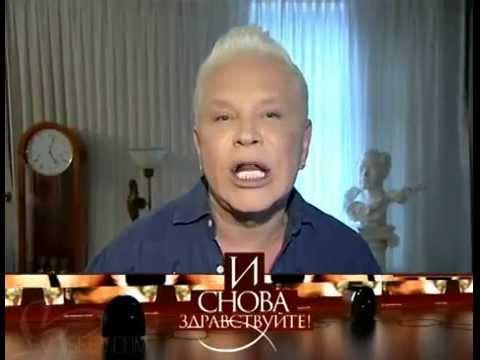 Дочь Бориса Моисеева! (ТВ АНОНС)
