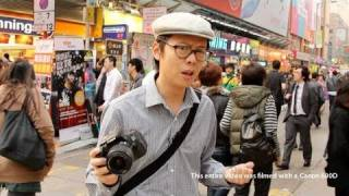 Canon EOS 600D / Rebel T3i Hands-on Review and Field Test