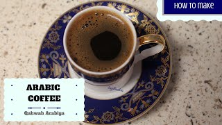 How to make Arabic Coffee | Qahwah Arabiya